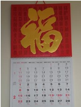 chinese-calendar